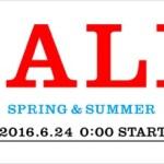 6月24日0時〜UNITED ARROWS ONLINE 春夏セールがスタート