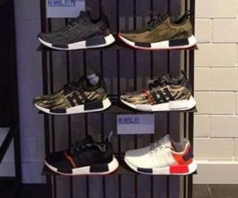 adidas-nmd-pk-upcoming-releases