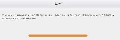 スクリーンショット 2016-01-28 21.34.08.jpg