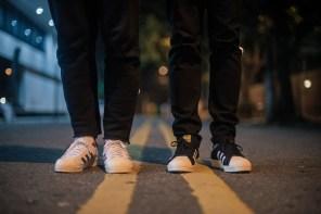 Adidas Originals Superstar Primeknit – Editorial Exclusivo E Informações De Vendas No Brasil
