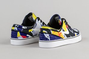 Nike SB Zoom Stefan Janoski Premium 'Graphic Mash-Up'