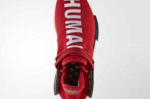 A Próxima Colorway do HU NMD