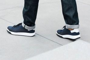 adidas Originals Inclui O Rod Laver Na Lista De Modelos Em Primeknit