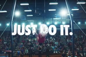 Em Sua Nova Campanha, A Nike Quer Que Você Quebre Qualquer Limite