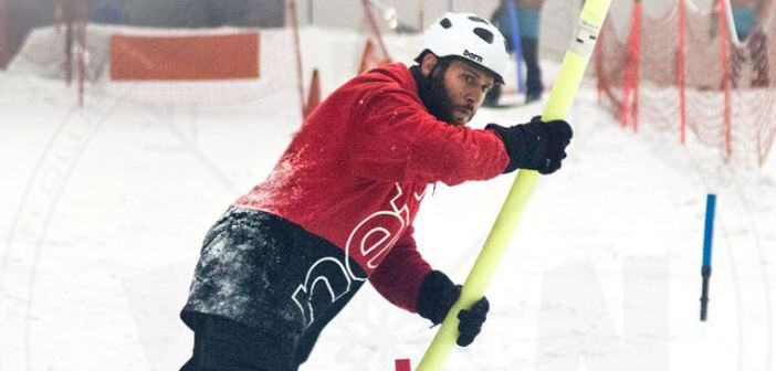 Cursos Funbox Snowboard 16/17