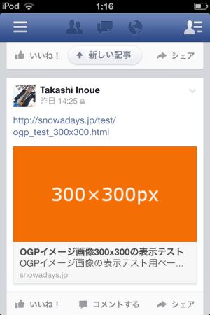 iphone_300