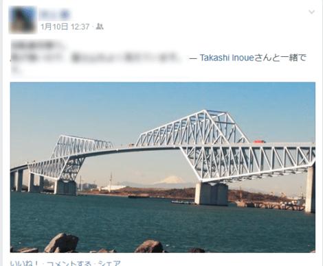 post_image3