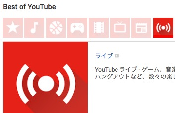 youtubelive25
