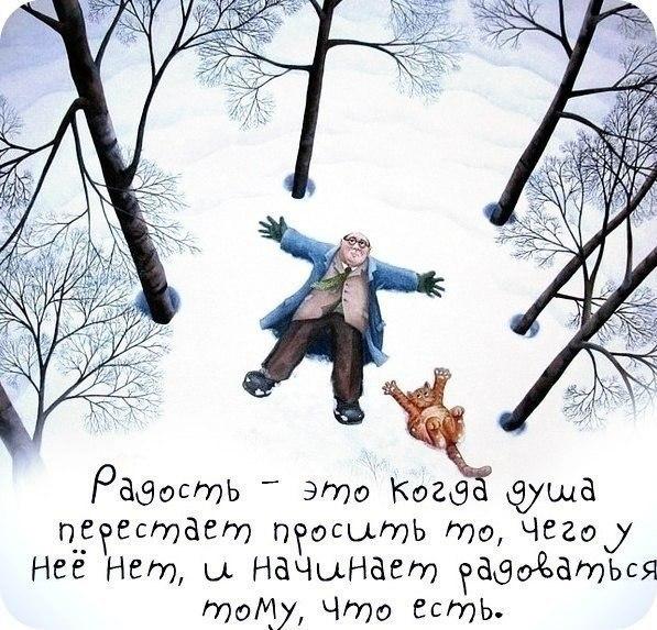 http://i1.wp.com/sobiratelzvezd.ru/wp-content/uploads/2014/06/xZMXGreBMiU.jpg