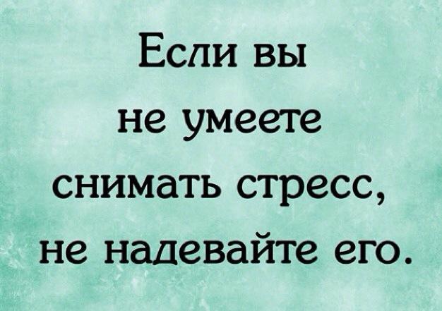 http://i1.wp.com/sobiratelzvezd.ru/wp-content/uploads/2014/09/10622715_10204511465177286_4068953621480887502_n.jpg