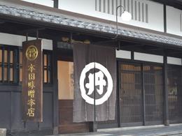 shop06_main
