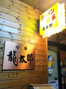 20150707_mikimama_27-223x300
