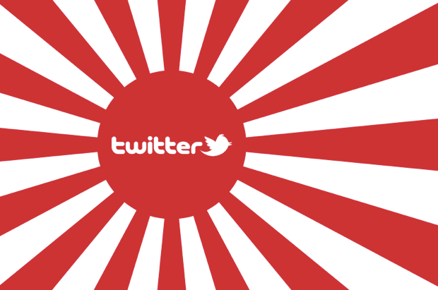 Twitter is the most used social networking site among youth in Japan. (Image: via viralblog.com)