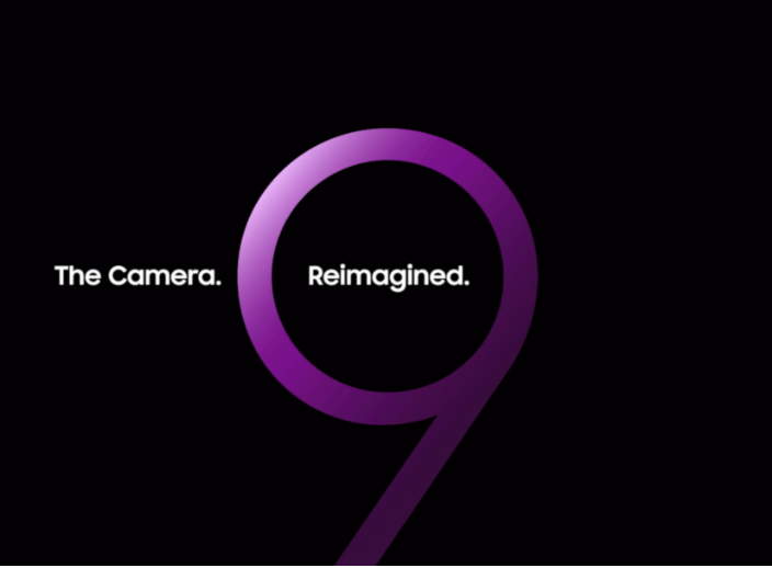 Samsung to Unveil Galaxy S9 on February 25th