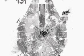 Sundaze #139 – #MilleniumFalcon | HNY