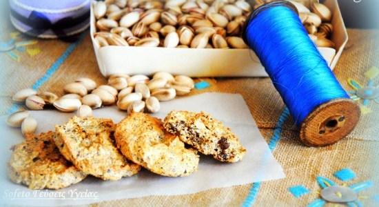Μπισκότα με φιστίκια Αιγίνης , μέλι , νιφάδες βρώμης και σοκολάτας! Χωρίς ζάχαρη!