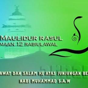 Biodata Nabi Muhammad SAW