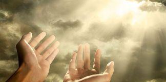 Молитва: барьеры по вертикали