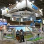 <!--:ja-->田淵電機 @CEATEC JAPAN 2013<!--:-->