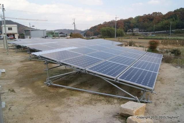 Yさんの野立て太陽光発電所 (44kW)