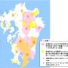 「連系工事負担金を2億円支払え」: 九州電力