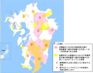 九州電力の連係制約