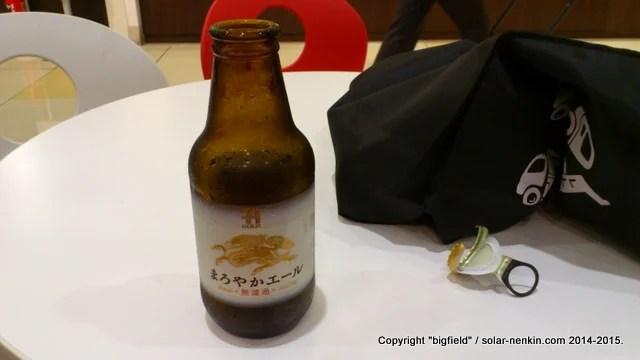 作業後に飲むビールは美味い!