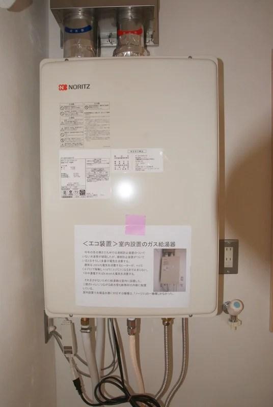 省エネのため屋内に設置したガス給湯器