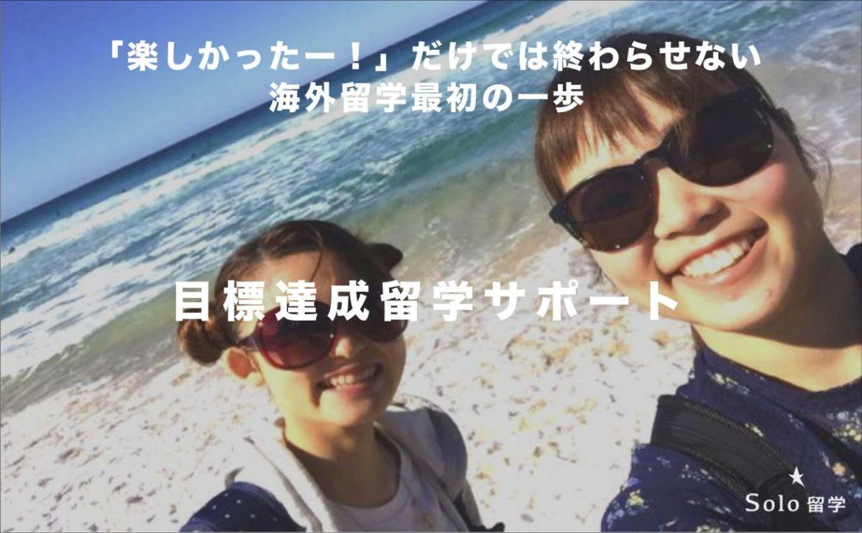2017-11-10_soloryugaku-web-material