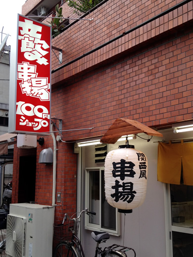 solo_tateishi_201602_04