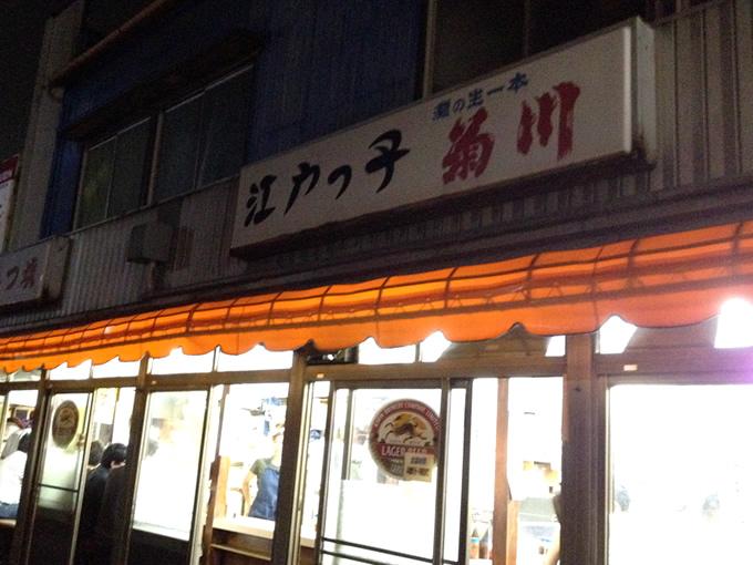 solo_tateishi_201602_10