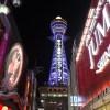 大阪新世界で人気の串カツ店「だるま」と通天閣へ行ってきました!