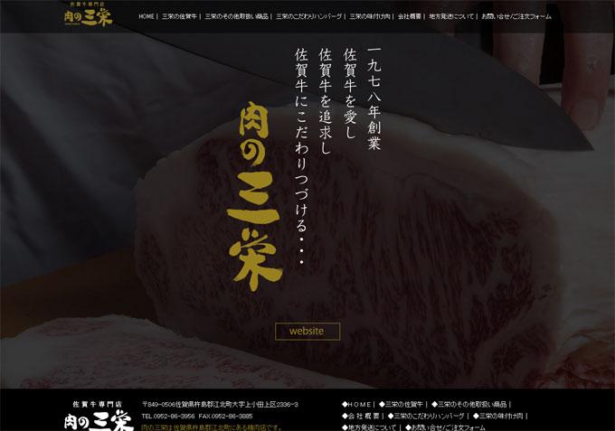 furu_hamb11