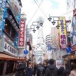 大阪のおすすめディープスポット新世界と地獄谷!