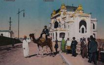 Cazinoul-din-Constanta-postcard-2