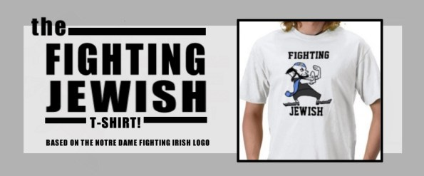 Zazzle-ad-fighting-irish