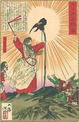 220px-Emperor_Jimmu