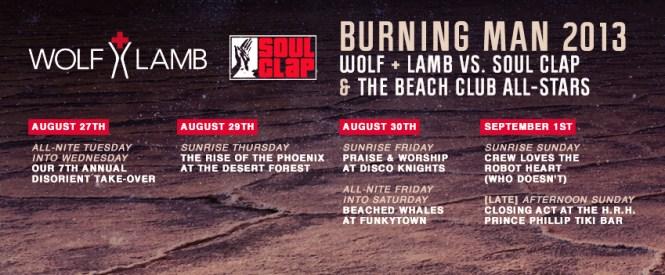 Burning Man 2013 WLSC