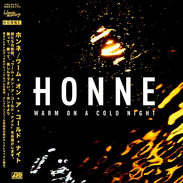 HONNE - Warm on a Cold Night EP // free download