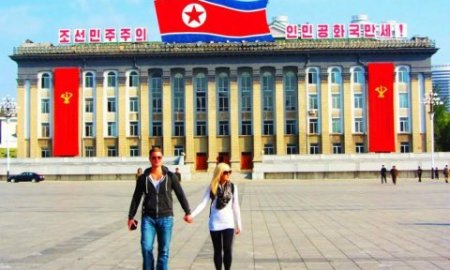 justin-and-anna-in-north-korea-cover-photo