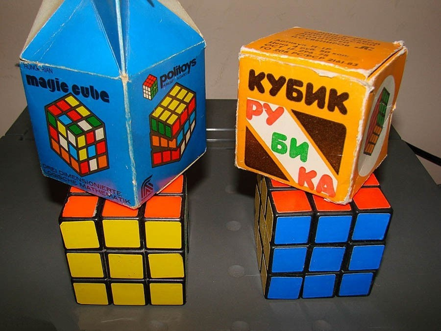 Іграшки з дитинства, які не отримають наші діти