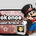 Guest Article kokonoe