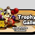 Trophy galerxy