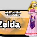 Zelda Alt