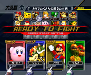 The character select screen with the starting roster.