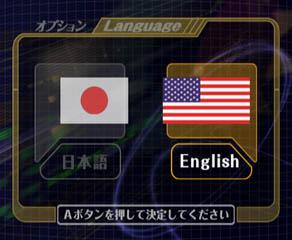 Wow. Very international.