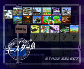 The stage select screen.