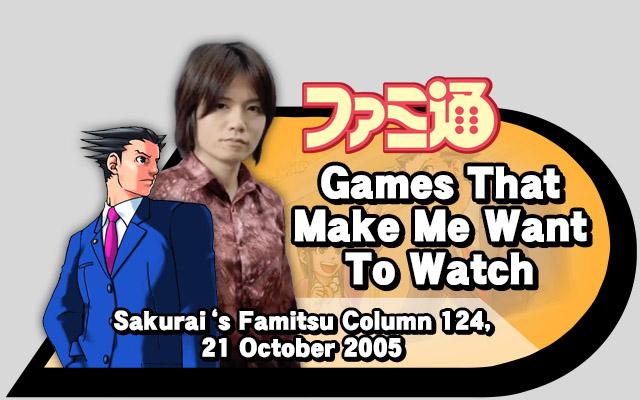sakurai-ace-attorney