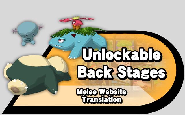 Unlockable Bac Stages