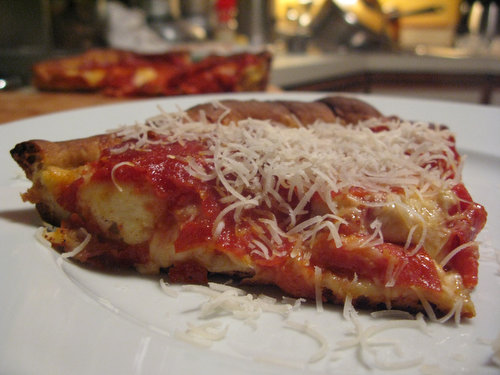 Deep Dish Pizza: Cook's Illustrated Strikes Again